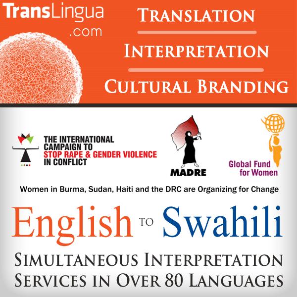 english-to-swahili-interpretation-services-nyc.png