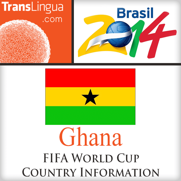 fifa-ghana-nyc-translation-interpretation-company.png