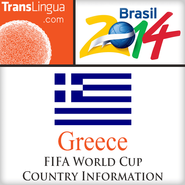 fifa-greece-nyc-translation-interpretation-company.png