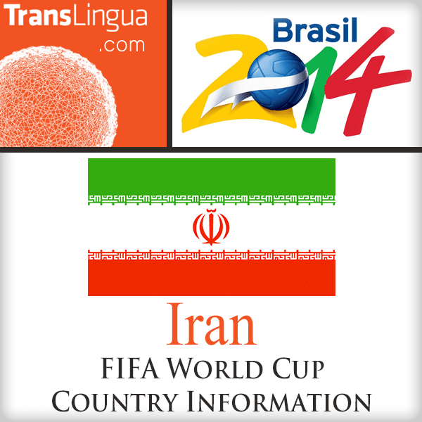 fifa-iran-nyc-translation-interpretation-company.png