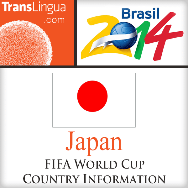 fifa-japan-nyc-translation-interpretation-company.png