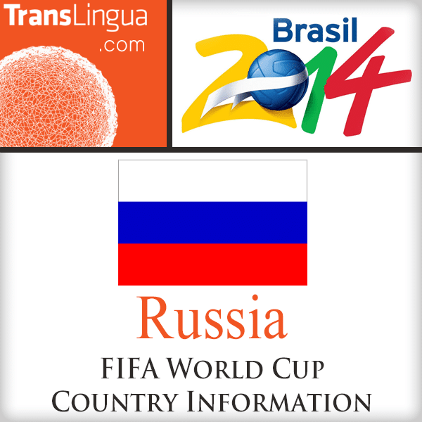 fifa-russia-nyc-translation-interpretation-company.png